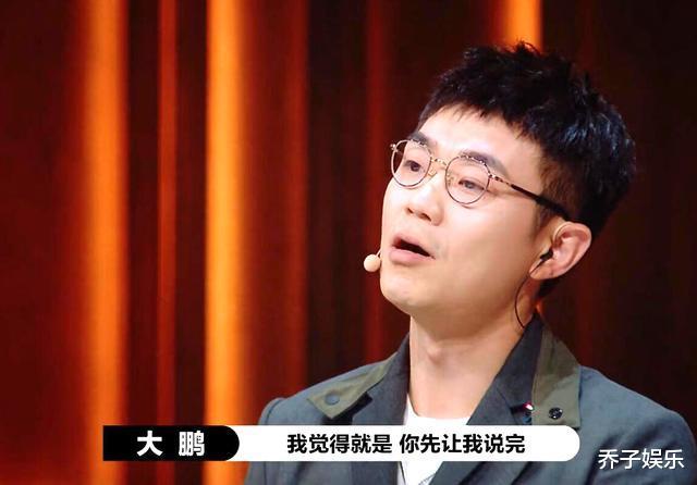 《演員請就位》:大鵬,求你別再襯托沙溢瞭-圖2