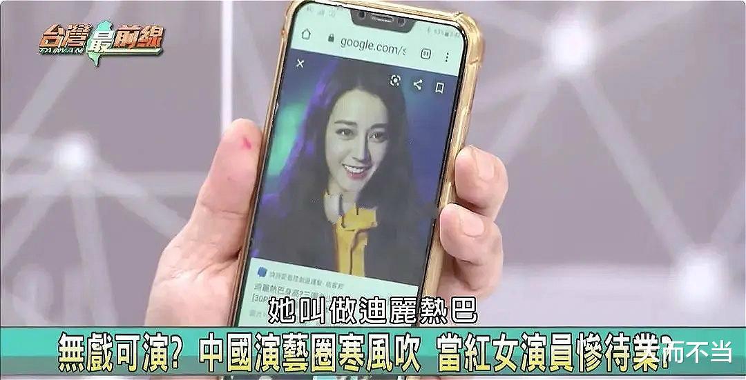 臺灣專傢:內地演藝圈窮困潦倒,楊冪已經9個月沒工作瞭-圖2