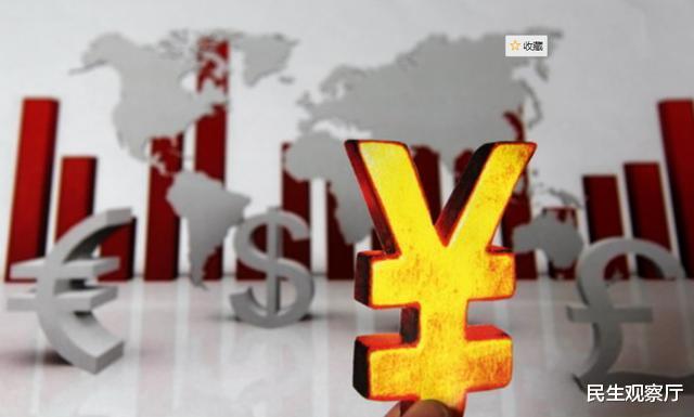 """徹底翻轉!英媒:中國資產遭到外國投資者""""瘋搶""""-圖3"""