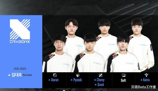 韓國網友熱議TES擊敗DRX:BP真的太爛!TES的唯一對手隻有DWG-圖3