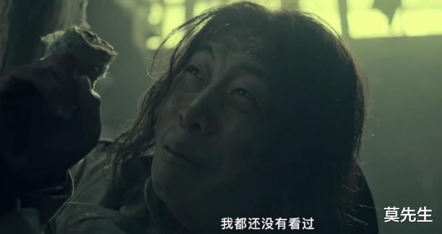 《八佰》豆瓣7.9分,張譯演活小人物老算盤,導演管虎被感動哭-圖9
