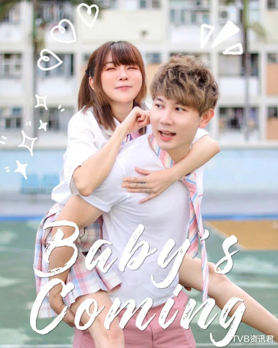 預產期將至!28歲香港知名女星曬照零孕味:大方透露今胎寶寶性別-圖2