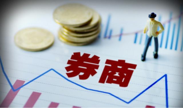 中國股市:三大指數縮量震蕩,四次上沖失敗,新一輪暴風雨開啟?-圖6