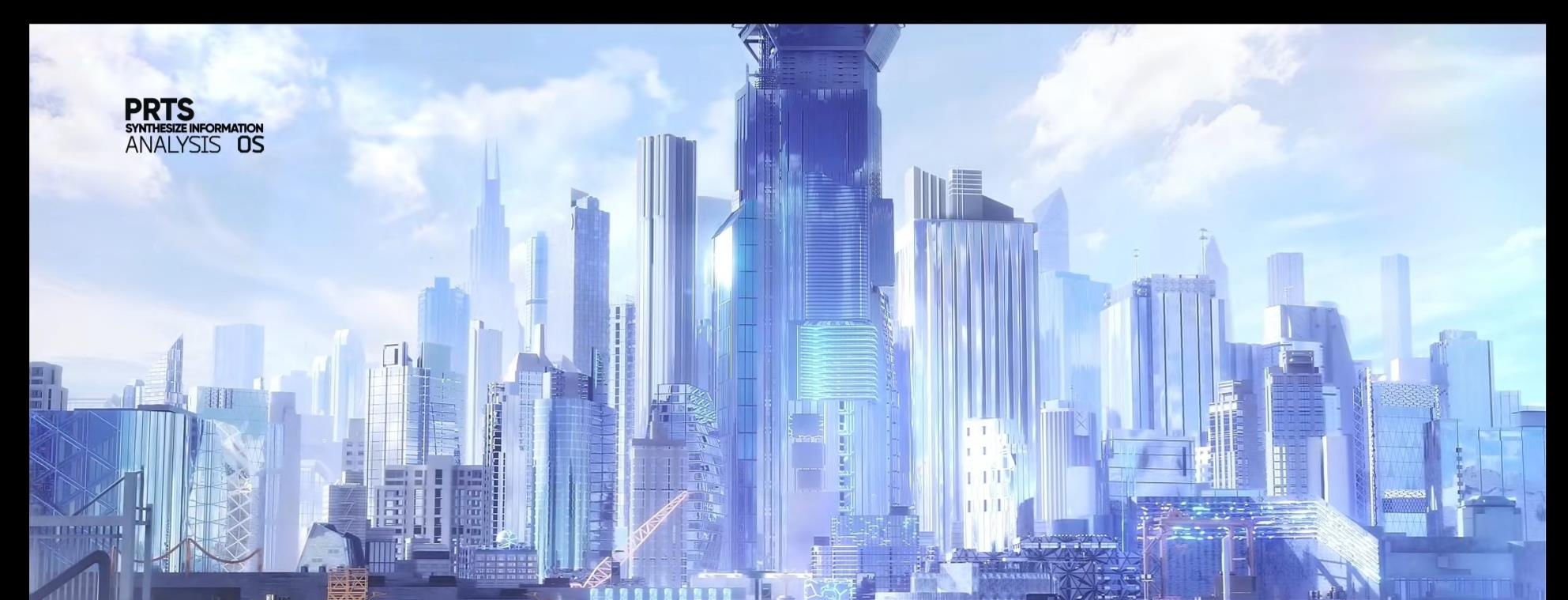 魔女换装_明日方舟: 初探泰拉世界大陆全貌,舟学家的狂欢,考据党的噩梦-第4张图片-游戏摸鱼怪