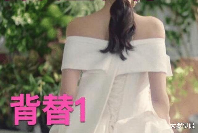 背部替身後,楊紫又被發現用手替,廣告中手指纖細,生圖卻很真實-圖2