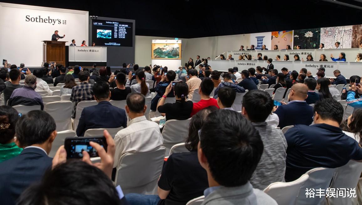 恭喜!劉鑾雄117瓶佳釀全部售出,成交價超半億,比預期高近兩倍-圖3
