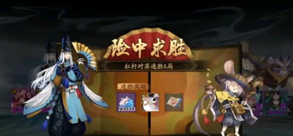 兵魂_阴阳师:铁鼠对弈活动太会玩,直接给玩家没有属性的式神?-第5张图片-游戏摸鱼怪