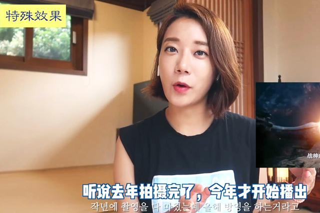 韓版《琉璃》預告高燃,暗黑婚服寓意豐富,劇本實力搶鏡-圖2