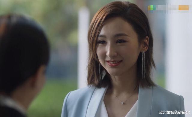 三十而已裡高海寧跟江疏影同框沒輸,TVB女演員的精英感哪裡來的-圖5