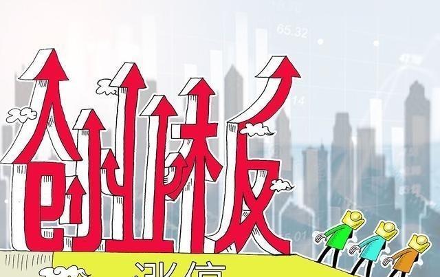 """中國股市:緊急事變!兩大利好信號來襲,A股或迎巔峰""""大牛市""""-圖4"""