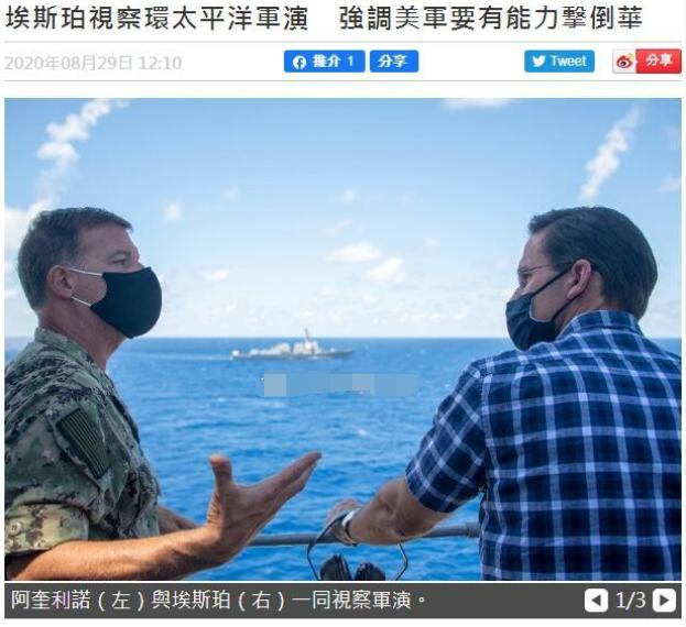 美國防長:美軍必須擁有隨時隨地擊潰中國軍隊的能力!-圖2