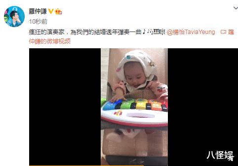 羅仲謙曬5個月大女兒,珍珠彈琴為爸媽慶結婚周年,一臉得意萌翻-圖3