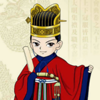 文渊阁主90219167