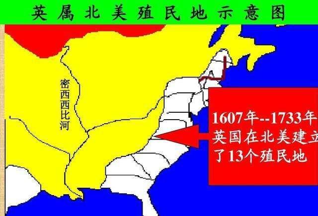世界上主權完全獨立自主的四個國傢-圖2