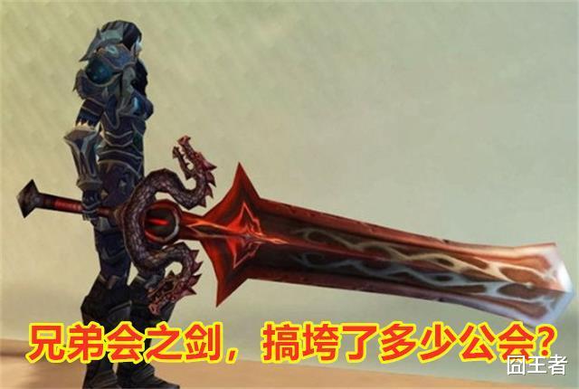 魔獸世界懷舊服:為什麼AL和眼球斧這樣的雙手近戰武器,會沒落?-圖2