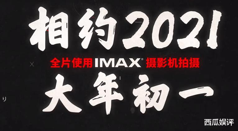 《唐人街探案3》終於定檔!上映時間不出所料,又一霸屏電影將襲-圖8