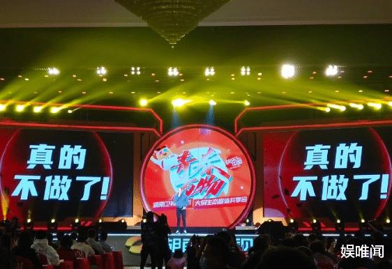 《好聲音2020》王天琦甩鍋李宇春?稱造型不盡人意,曬美照回應-圖2