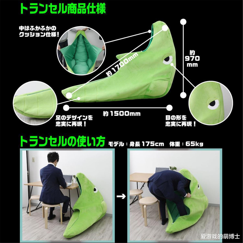 進去就不想出來,萬代推出《寶可夢》大型鐵甲蛹睡袋-圖4