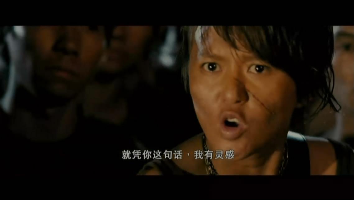 譚維維:酒吧歌手出身,逆襲超女亞軍,遭傢暴她反手把對方打骨折-圖2