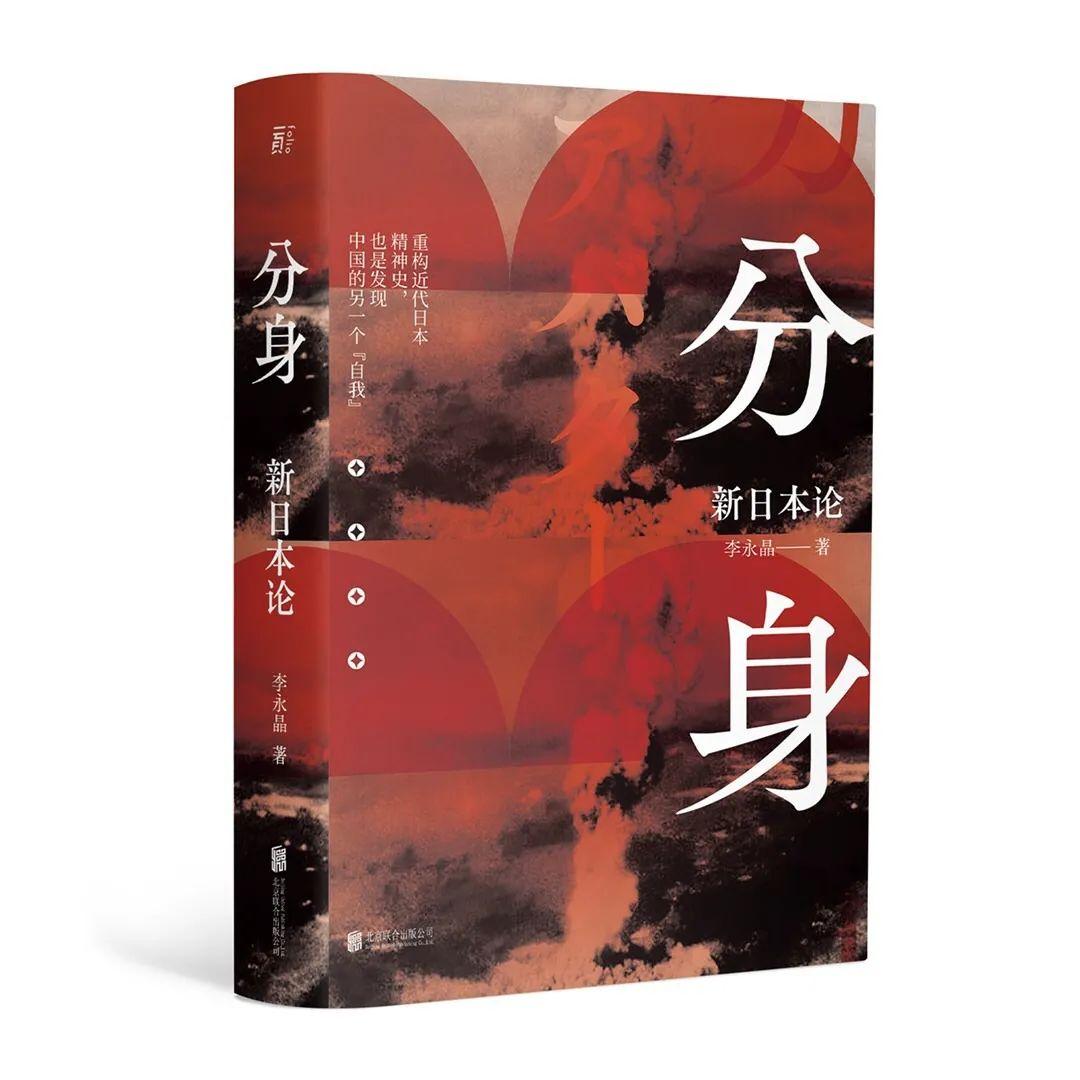 """理解""""靜"""",正是觀察日本的第一步-圖7"""