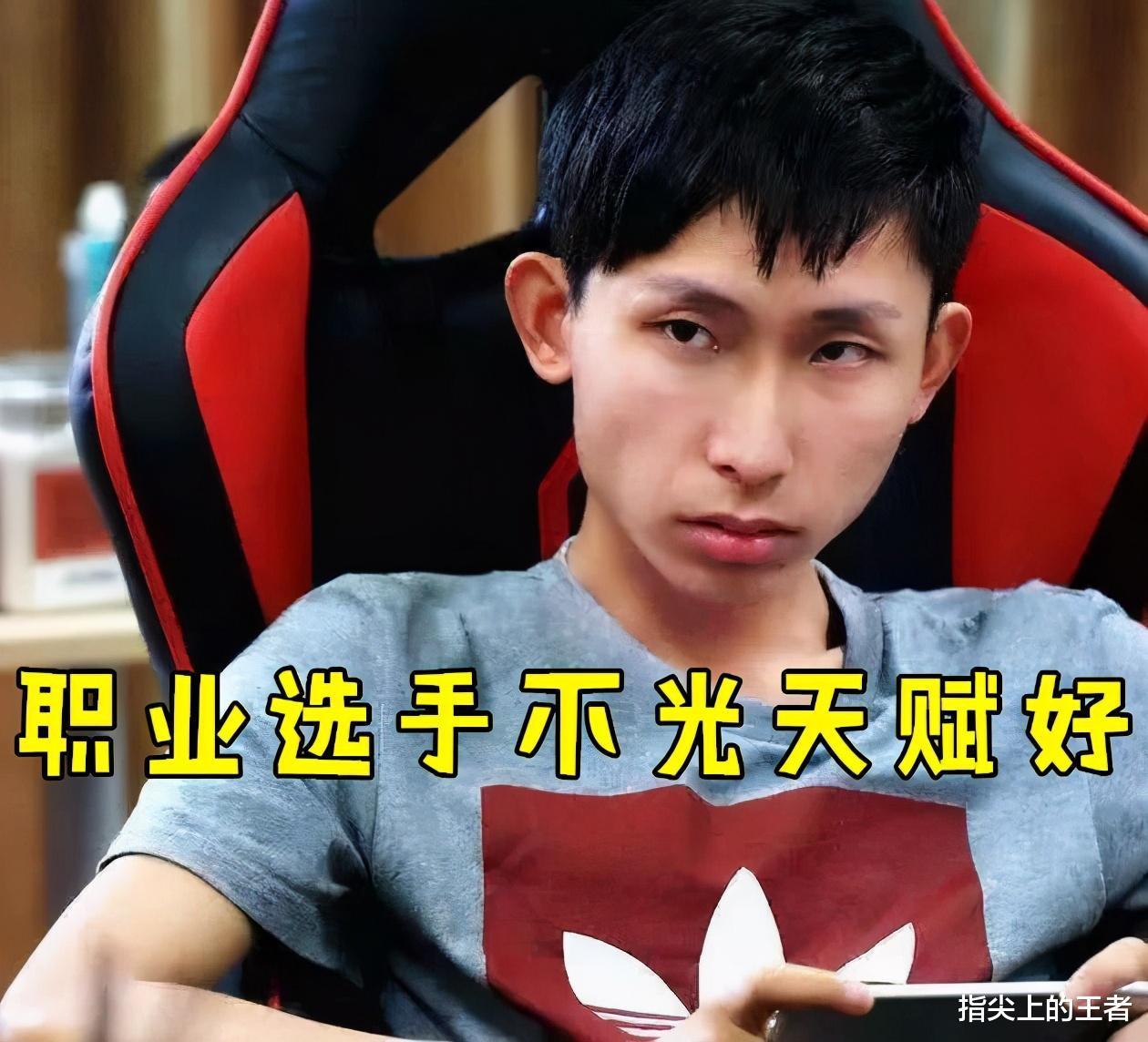 仙剑奇缘3官网_菜鸟玩家都有一个特点,侥幸且贪婪,人人都有,就看你改变多少-第1张图片-游戏摸鱼怪