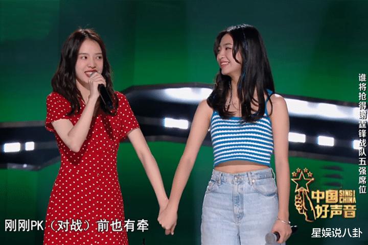 《好聲音2020》導師混戰激烈,傅欣瑤慘遭質疑,單依純迎來勁敵-圖6