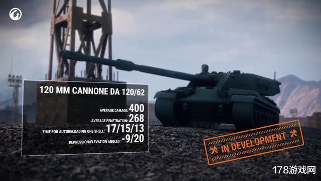 坦克世界:意大利HT線-圖5