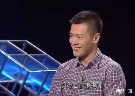 劉鑾雄反骨兒子帥而多金,偏愛灰姑娘,放棄10年的妻子和龍鳳胎-圖10