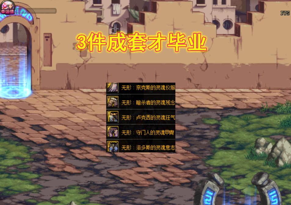 "DNF:僅過3周,""龍令""就要回歸瞭?紫色SS金牌已引爭議!-圖7"