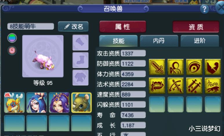 剑灵百宝箱_梦幻西游:梦幻果然还是个选美的游戏,化圣175比不上69的青花瓷
