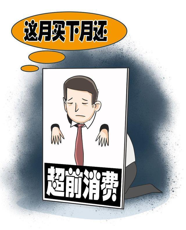 """有100萬存款,在中國處於什麼階級?銀行內部人""""道出實情""""-圖7"""