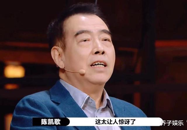 """郭敬明和李誠儒的battle,在陳凱歌眼裡不過是""""過傢傢""""-圖9"""
