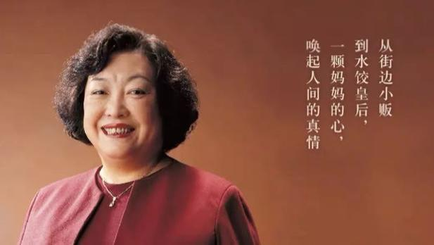 """从街边小贩到""""水饺皇后"""",臧健和直言:女人最大的贵人是自己"""