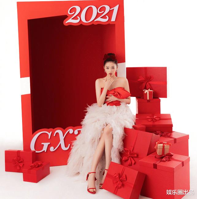 關曉彤2021年第一趴,穿公主裙不懼顯身材,被贊像芭比娃娃-圖2