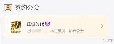 """虎牙血色公会被全资收购,秋枫姐说不挣钱,虎牙迎来""""正恒时代""""插图9"""