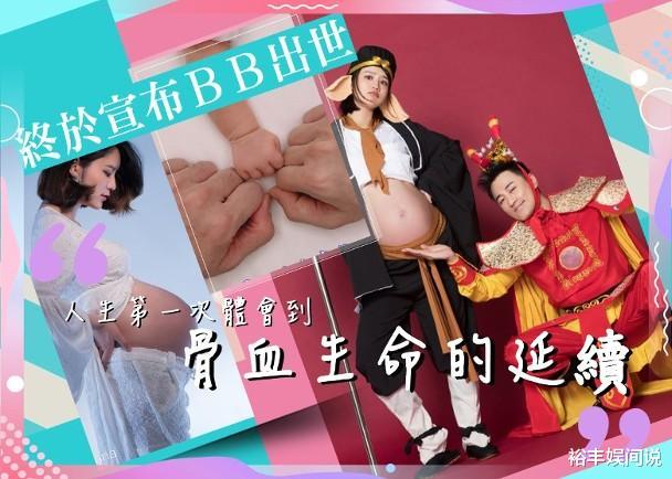 張馨月產女後首秀身材,做高難度瘦身動作,結合證據可推產女時間-圖8