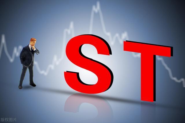 周末,突發兩大信號,下周股市預測!-圖6