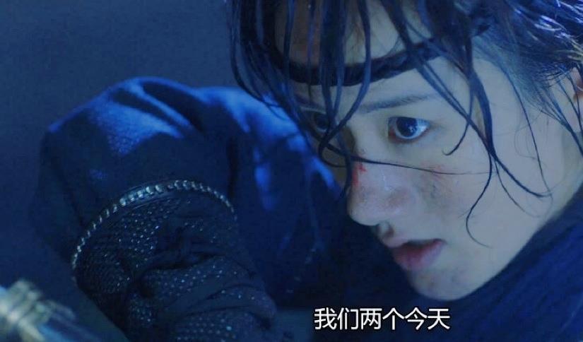 """《琉璃》癡情""""金翅鳥""""禹司鳳太沒""""骨氣"""":十賭九輸仍一廂情願-圖10"""