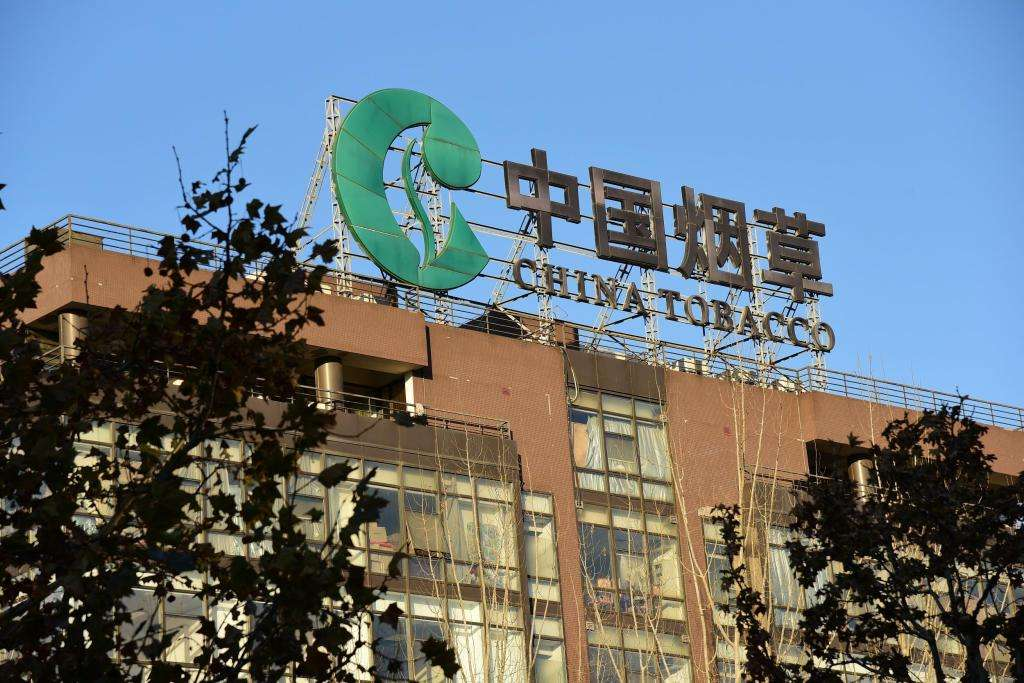 比中國煙草還賺錢?一年凈賺6000多億元,相當於2個工商銀行-圖4