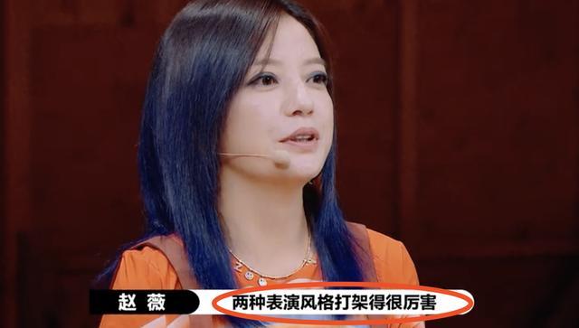 郭敬明稱看黃奕演戲很難受,黃奕聽點評時表情又拽又不屑引熱議-圖4