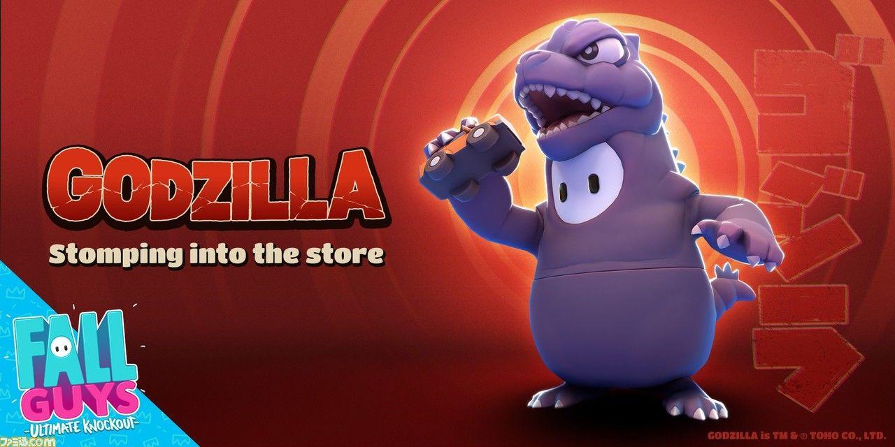 造梦西游3极品宠物_怪兽来袭! 《糖豆人》宣布推出哥斯拉联动皮肤-第1张图片-游戏摸鱼怪