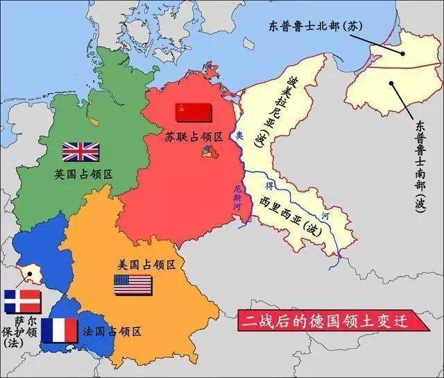 首都和國土都分裂的兩個國傢,一個已經統一,一個遙遙無期-圖2