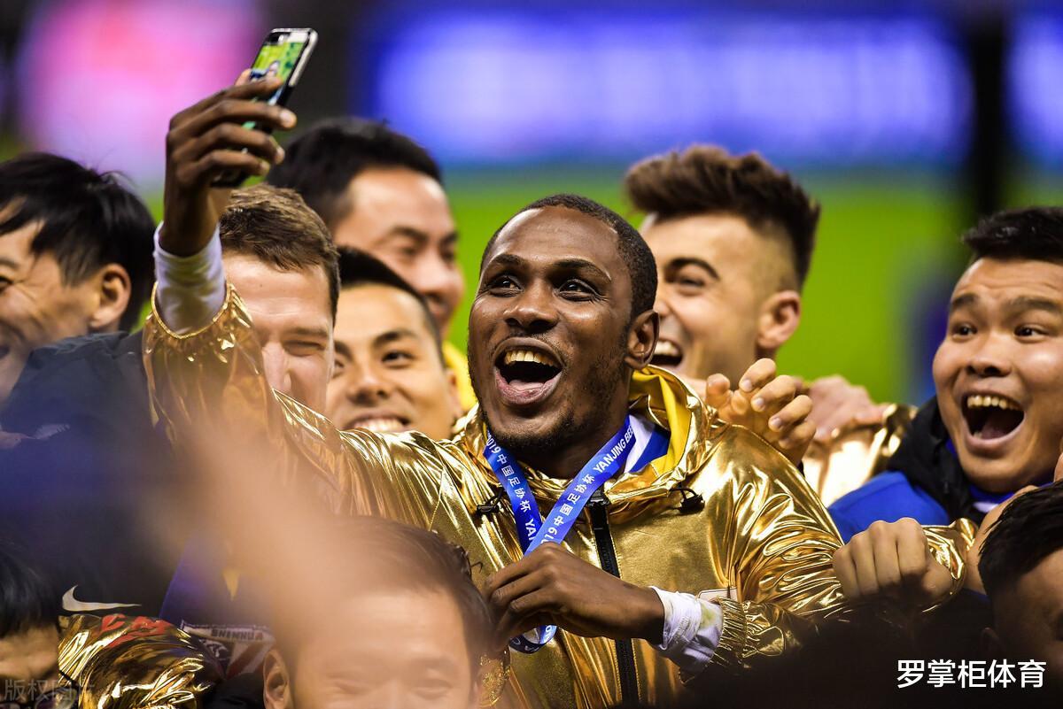 恭喜申花!球队下赛季将喜迎金靴级中锋助阵,曾效力欧洲豪门