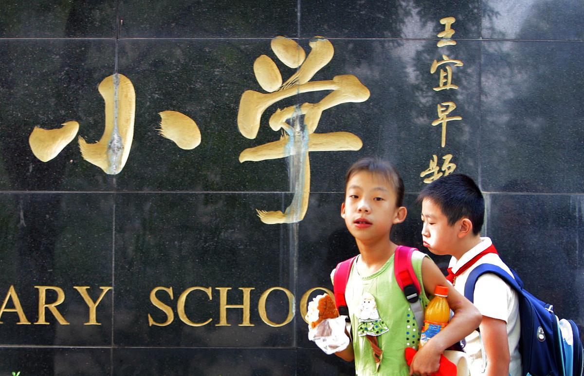 """十字军攻略_一心为家长考虑,学校推出""""延时服务"""",如今为何成了鸡肋-第7张图片-游戏摸鱼怪"""