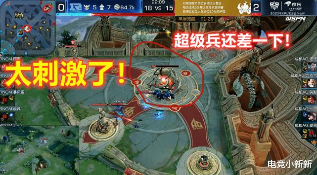 AG零封RNGM:暴風銳1V3三殺,超級兵差點成為MVP!-圖6