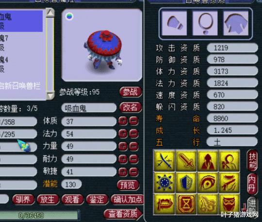 夢幻西遊:王謝兩隻三特殊須彌畫魂展示 紫禁城俞總的嚇人諦聽-圖7