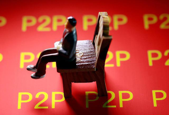 p2p網貸僅剩15傢,瘋狂生長後終是一地雞毛-圖3