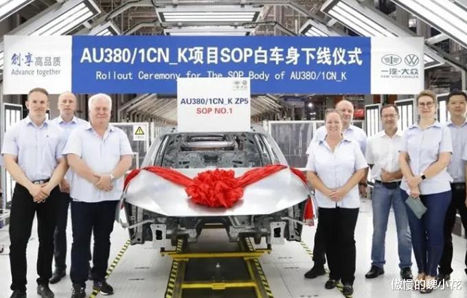 """全新一代""""A3L""""正式量產,造型真帥,價格真高!-圖5"""