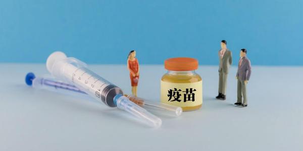 美國疫苗130元1針,俄羅斯疫苗68元1針,中國疫苗定價是多少?-圖4