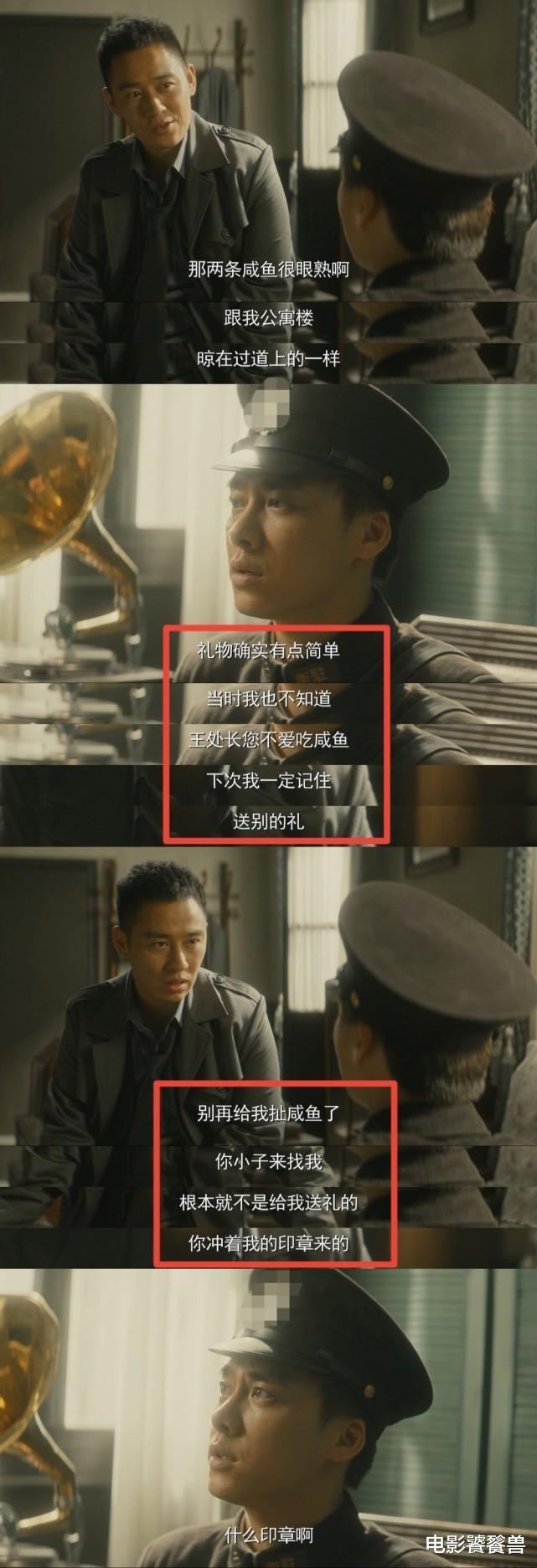 顧耀東終於開掛,卻逼瘋可達鴨,85後李易峰的新劇太上頭-圖4